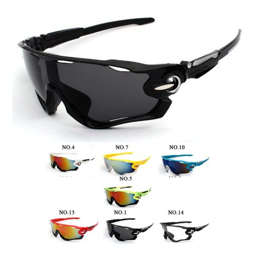 Óculos Esportivo Sol Bike Ciclismo Corrida Vôlei Uv400 Cores Óculos ... ab8e1dd7c3