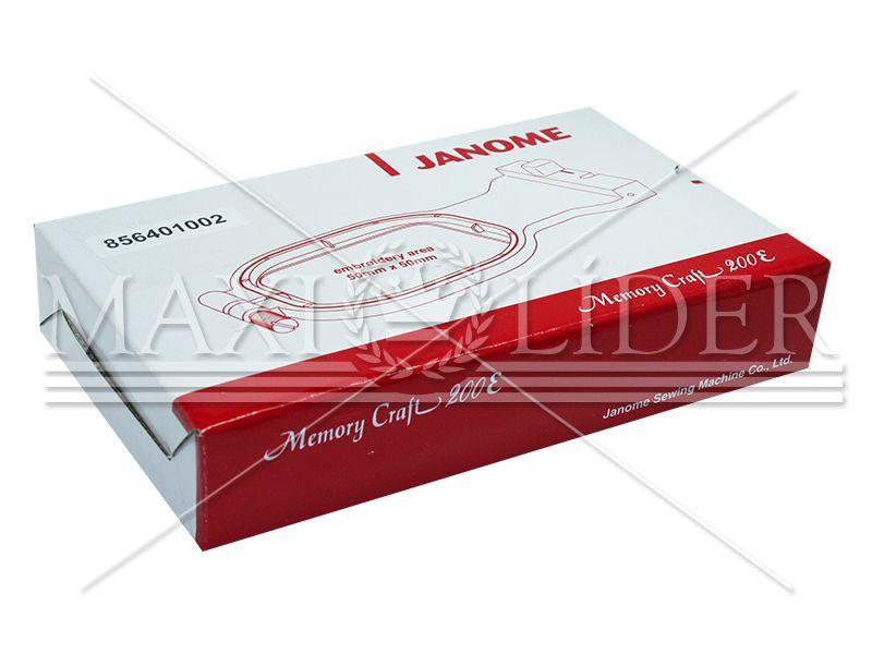 Bastidor de bolso 50x50 Janome 200E