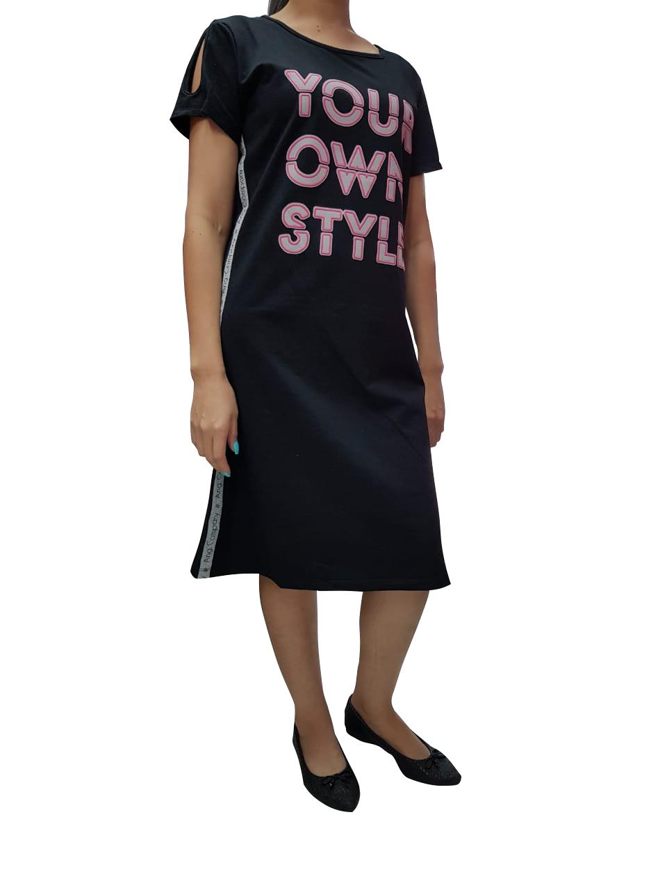 Vestido Molecotton Tafetá Angerô