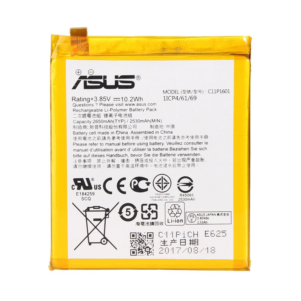 Bateria Asus Zenfone 3 Ze520kl 5.2 pol C11p1601 2650mAh