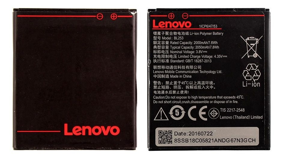 Bateria Lenovo Vibe B A2010 A2016 A2016b30 Bl-253 Bl253 Bl 253 *Peça Original Retirada*