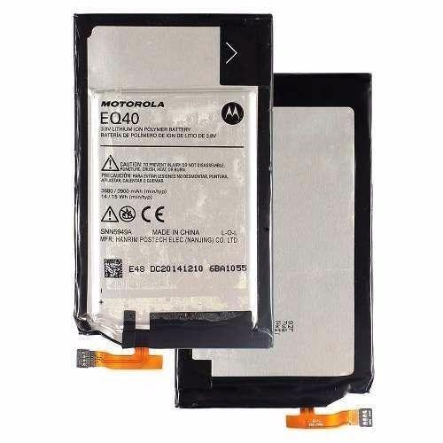 Bateria Motorola Eq40 Moto Maxx Xt1225