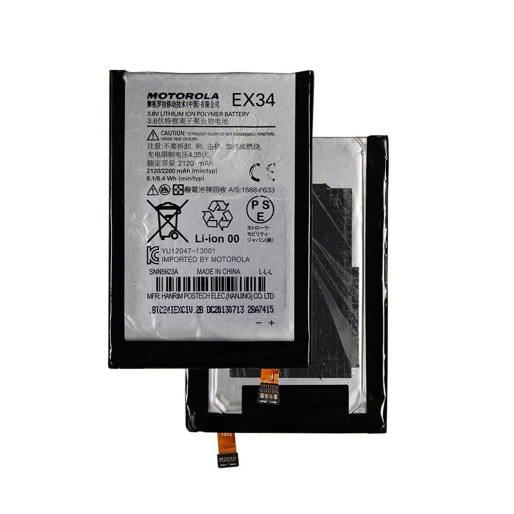 Bateria Motorola Ex34 Moto X X1 Xt1055 Xt1058 2120mAh