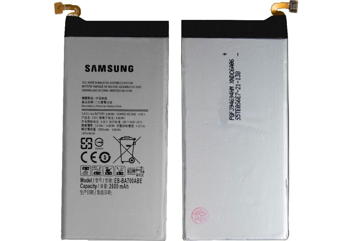 Bateria Samsung Galaxy E7 Sm E700  EB-BE700ABE