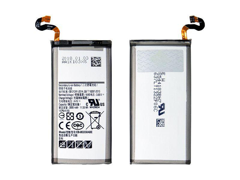 Bateria Samsung Galaxy S8 G950 EB-BG950ABE
