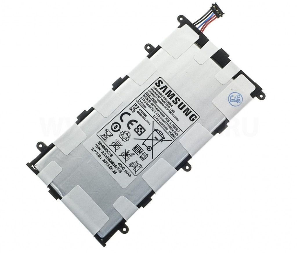 Bateria Samsung Galaxy Tab2 7.0 P3100 P3110 P6200 P6210 Sp4960c3b