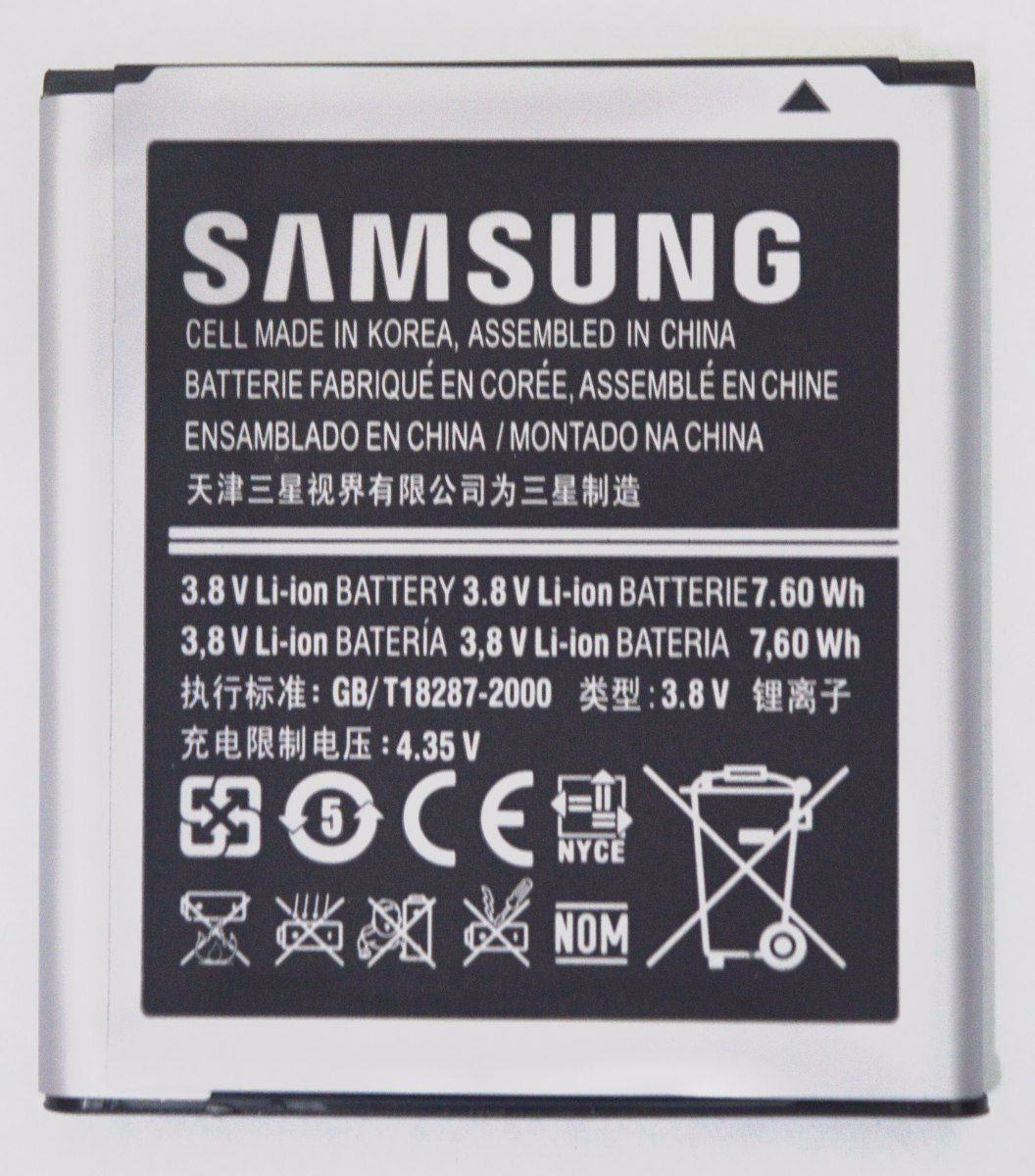 Bateria Samsung Galaxy Win GT-I8552 I8552b G355 EB585157LU