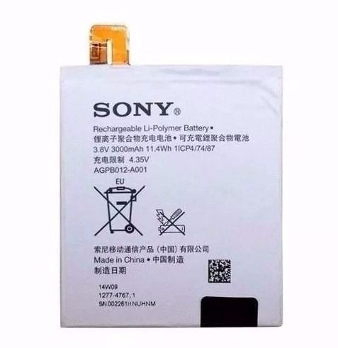 Bateria Sony Xperia T2 Ultra D5322 AGPB012