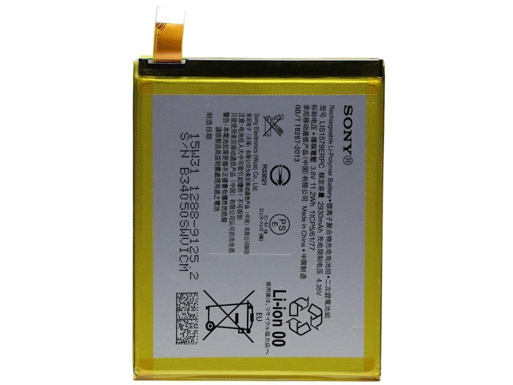 Bateria Sony Xperia Z4 Z3 Plus E6553 E6533 E5663 E5533 E5553 Lis1579erpc