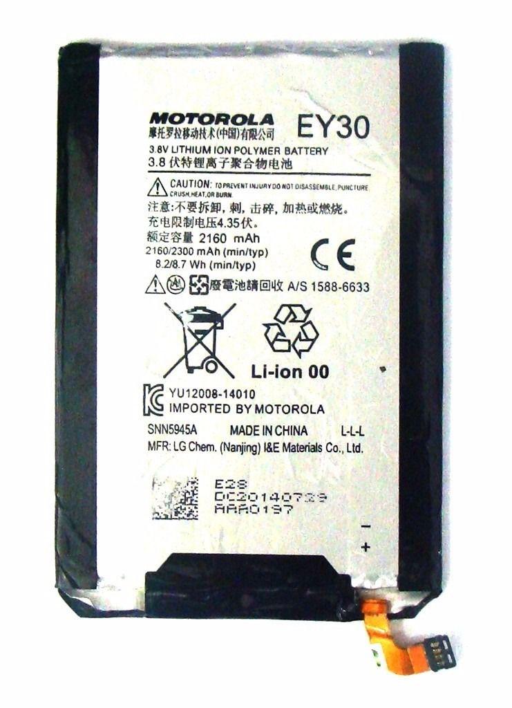 Motorola Moto X2 XT1097 EY30