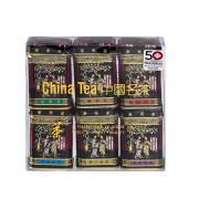 Chá chinês com 6 sabores (mini latas pretas)