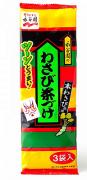 Tempero para Ochazuke sabor Wasabi 15,9g