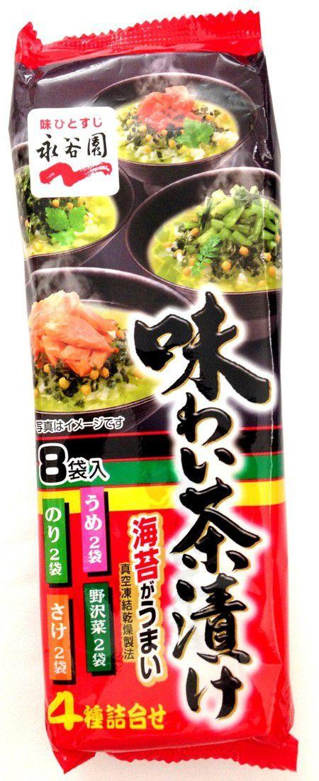 Tempero Para Arroz Ochazuke Ajiwai sabores variados 8 unidades 42,6g Nagatanien