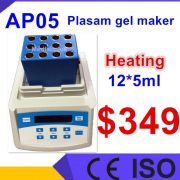 AP05 plasma Gel bio filler PRP plasma Portátil gel 12*5ml