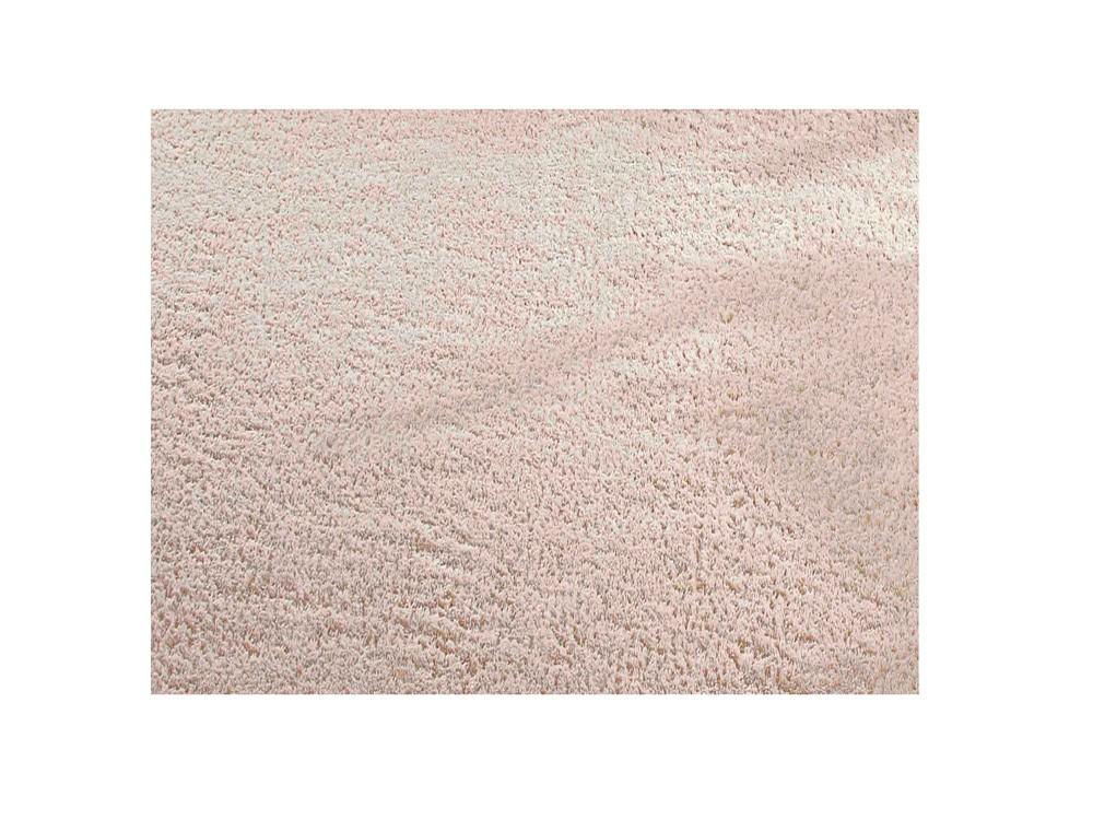 Tapete Soft Super Macio Sala Quarto 2,00x2,50 Antiderrapante