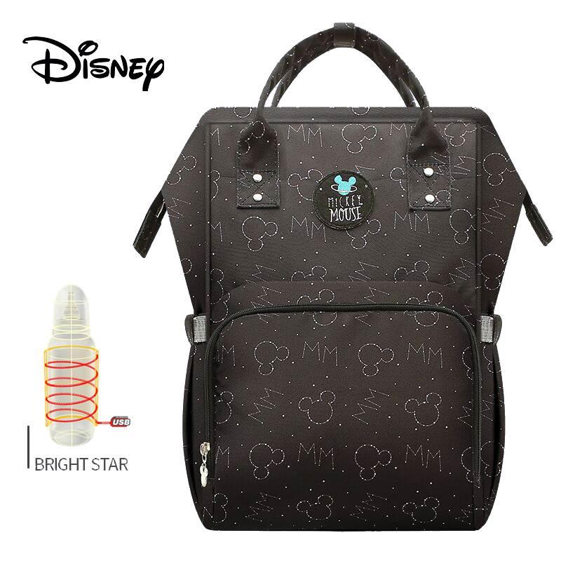 207e10831 Mochila Bolsa Maternidade Multifunção Disney Impermeável Preta - Pronta  Entrega