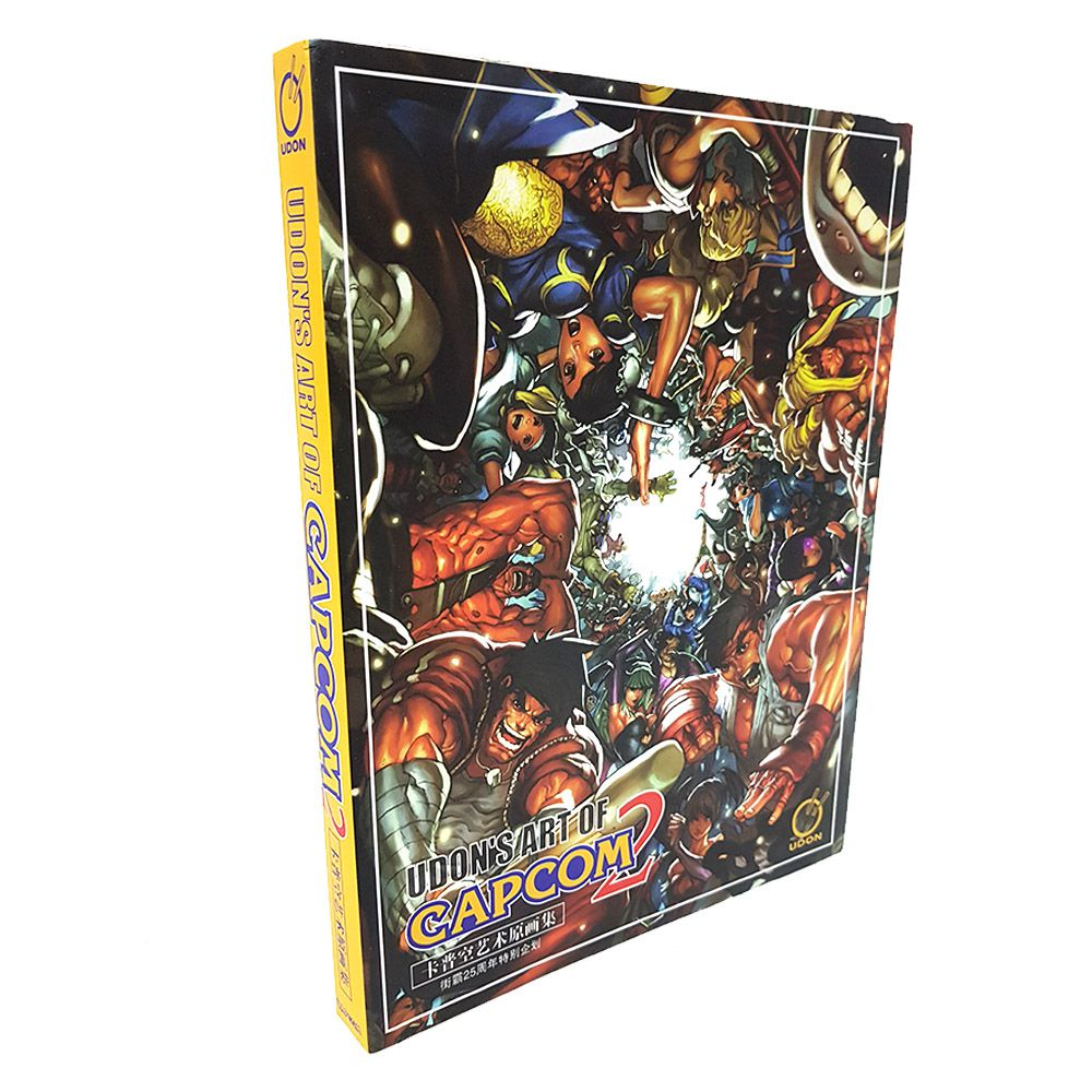 Udon Art Of Capcom 2 Art Book Livro