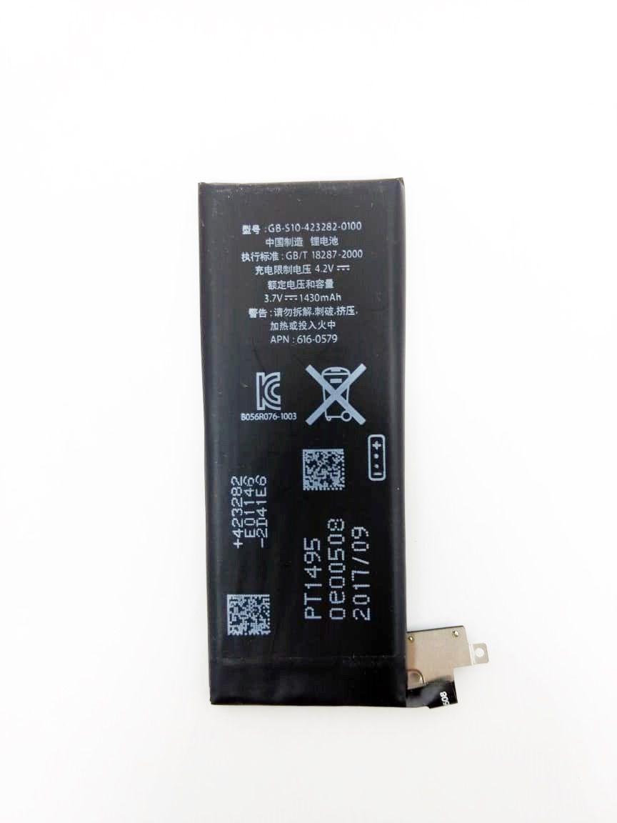 Bateria para Celular Iphone 4s