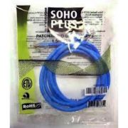PATCH CORD U/UTP CAT.5E 2,5m T568 SOHO PLUS FURUKAWA