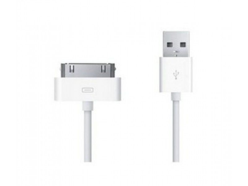 CABO USB IPHONE 4 BRANCO 1 METRO SHK SJX-01-4S