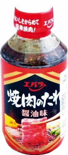 Molho Pronto Yakiniku Churrasco Japonês Ebara 254ml