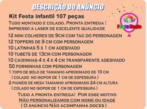 Kit Festa Infantil Patrulha Canina (turma) 107 Peças
