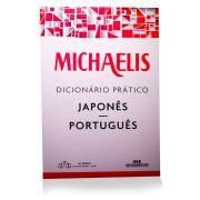 Dicionário Prático Japonês - Português Michaelis