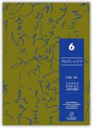 PROGRESSIVE - CURSO BÁSICO DE JAPONÊS 6