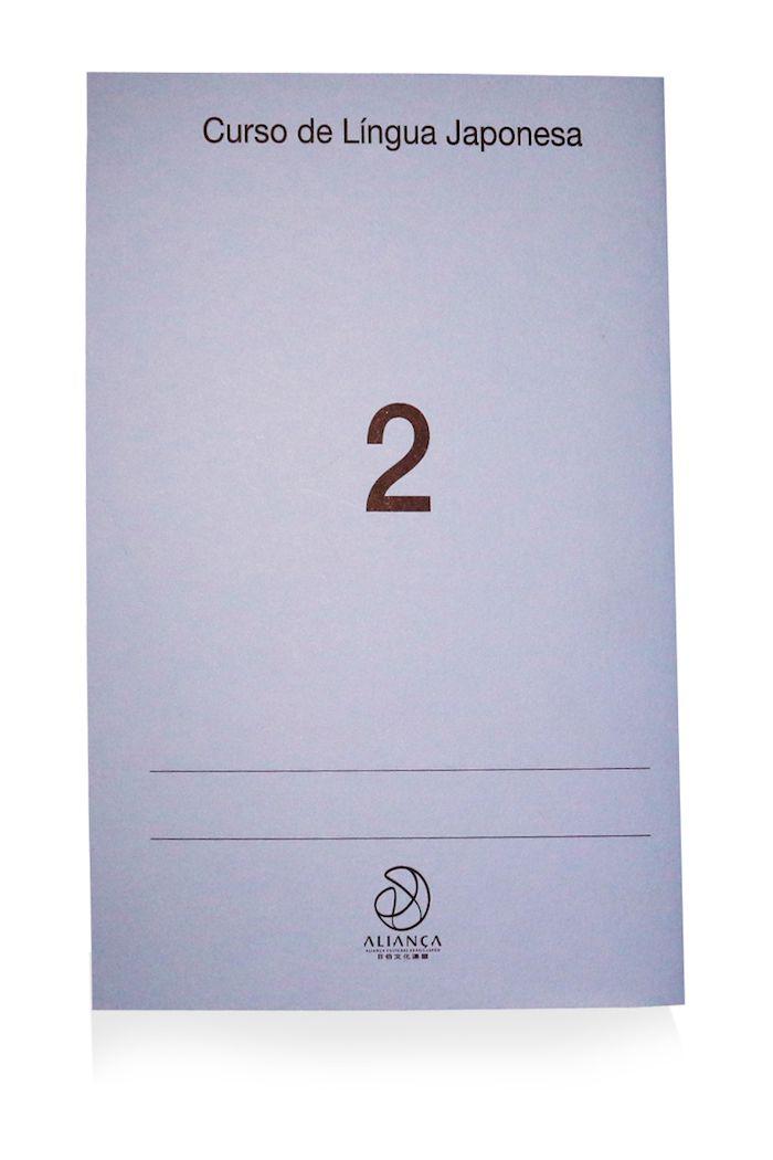 Caderno Quadriculado nº 2