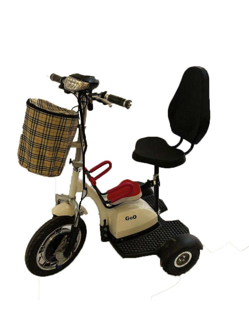 Triciclo elétrico 350W - T2