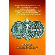 Santinhos da Oração da Medalha de São Bento - Milheiro