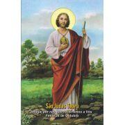 Santinhos de São Judas Tadeu - Milheiro