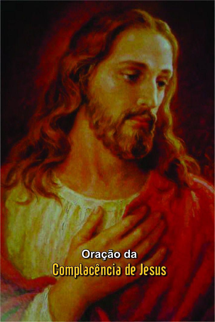 Santinhos da Complacência de Jesus - Milheiro  - Ruah Artigos Católicos