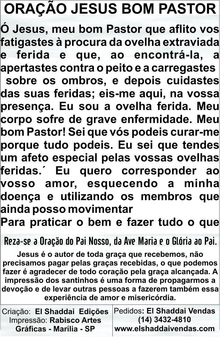 Santinhos da Oração do Bom Pastor - Milheiro  - Ruah Artigos Católicos