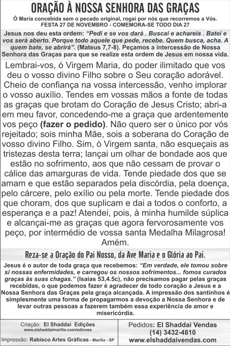 Santinhos de Nossa Senhora das Graças - Milheiro  - Ruah Artigos Católicos