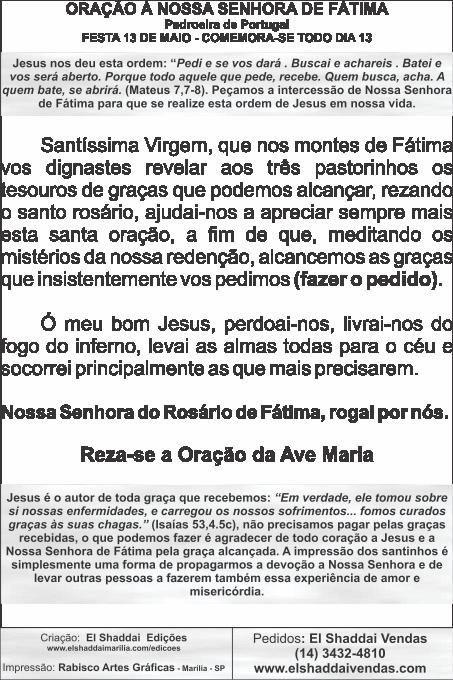 Santinhos de Nossa Senhora de Fátima - Milheiro  - Ruah Artigos Católicos