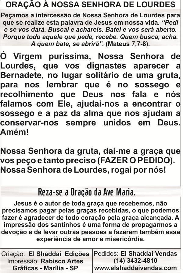 Santinhos de Nossa Senhora de Lourdes - Milheiro  - Ruah Artigos Católicos
