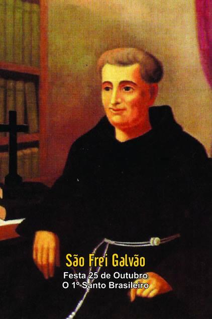 Santinhos de São Frei Galvão - Milheiro  - Ruah Artigos Católicos