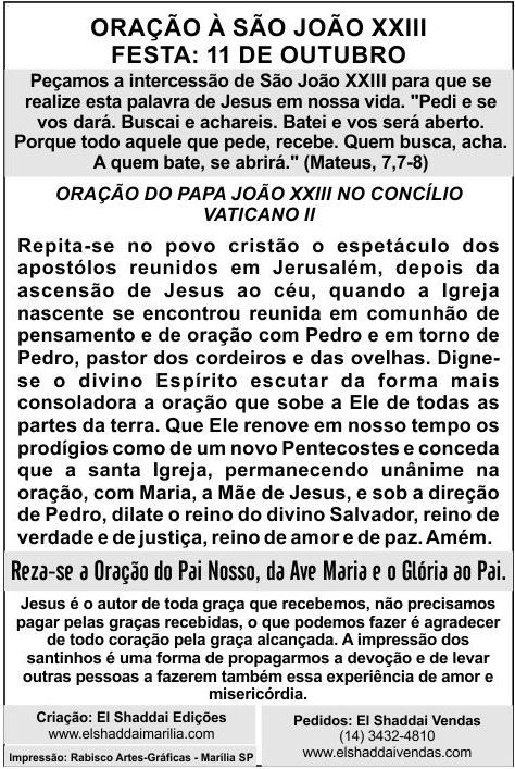 Santinhos de São João XXIII - Milheiro  - Ruah Artigos Católicos
