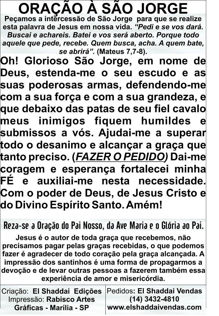 Santinhos de São Jorge - Milheiro  - Ruah Artigos Católicos