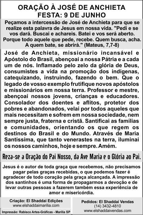 Santinhos de São José de Anchieta - Milheiro  - Ruah Artigos Católicos