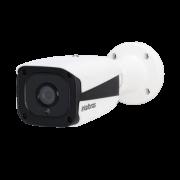 Câmera Intelbras IP VIP 1120 B Mini Bullet