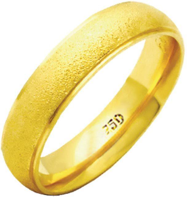 Aliança Amore de Ouro Branco 18K ZAE139