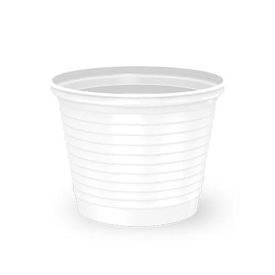 Copo 50 ml Descartável | Marcas