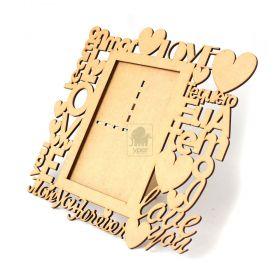 Porta Retrato Personalizado Inicias - Modelo Palavras de Amor - MDF Cru - Yper Criativo