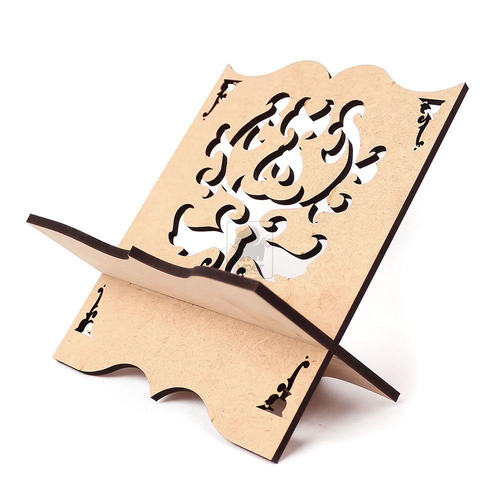 Porta Biblia Provençal MDF 6mm - Yper Criativo