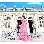 CD - Mara Lima - Vou tocar o céu