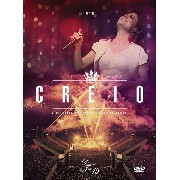 DVD - Diante do Trono - Creio