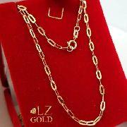 Corrente Colar Cartier Elo Oval Ouro 18k 750 60cm Masculina