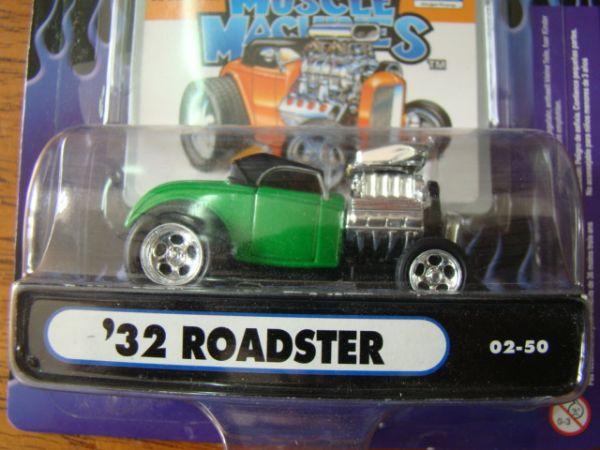 1932 Roadster - 165095